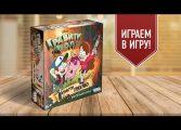 ГРАВИТИ ФОЛЗ: СПАСТИ ПУХЛЮ | Играем в настольную игру | GRAVITY FALLS