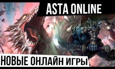 НОВЫЕ ОНЛАЙН ИГРЫ: Asta online – Видеообзор. Классика MMORPG возвращается.