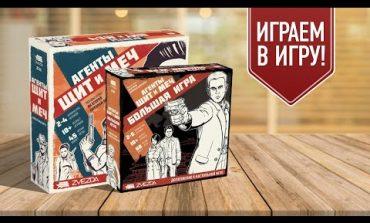 АГЕНТЫ. ЩИТ И МЕЧ + БОЛЬШАЯ ИГРА: Играем в настольною игру про разведку в холодной войне!