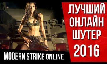 MODERN STRIKE Online – Русский онлайн шутер на Android /iOS РВЕТ КОНКУРЕНТОВ!