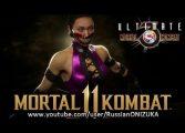 MK11 Ultimate - КЛАССИЧЕСКАЯ МИЛИНА из UMK3 и ГДЕ ЕЕ ВЗЯТЬ - ТОРОПИТЕСЬ!
