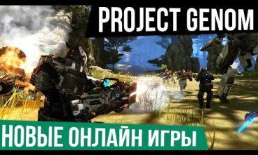 НОВЫЕ ОНЛАЙН ИГРЫ: Project Genom – Русская игра рвет конкурентов!