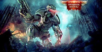 Трейлер игры Правила Войны