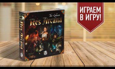 RES ARCANA: настольная игра про могущественных магов! | Играем