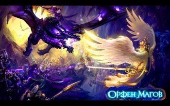 Геймплей игры Орден Магов