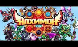 Алхимон: алхимия монстров геймплей. Новая игры про монстров в Вконтакте