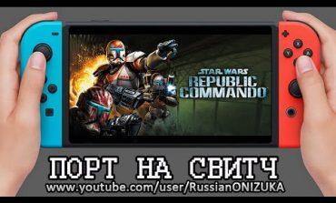 Star Wars Republic Commando HD на Nintendo Switch – ПЕРВЫЙ ВЗГЛЯД